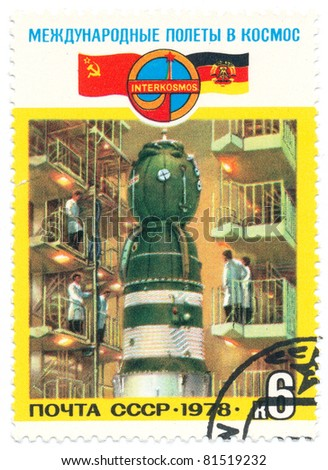 USSR - CIRCA 1978: stamp printed in USSR, shows Soyuz-31 in Shop, Intercosmos Emblem, USSR and DDR Flags, series, circa 1978