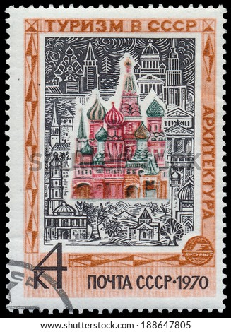 USSR - CIRCA 1970: stamp printed in USSR, shows St. Basil's Cathedral in Moscow, series Tourism in USSR, circa 1970