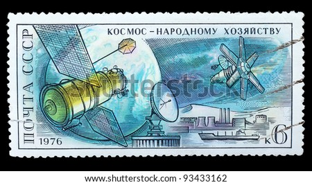 "USSR - CIRCA 1976: stamp printed in USSR,signature ""space the national economy"", space satellite, satellite dish, ship, spacecraft ,circa 1976"