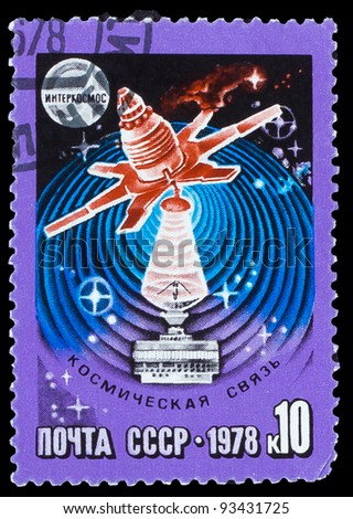 USSR - CIRCA 1978: stamp printed in USSR, space communications, space satellite, spacecraft, around 1978