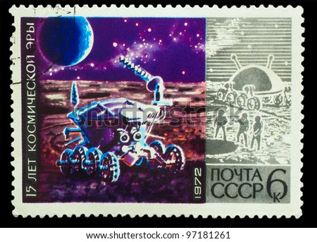 USSR - CIRCA 1972 : stamp printed in USSR, 15 years of space age, spacecraft explores surface of moon, circa 1972