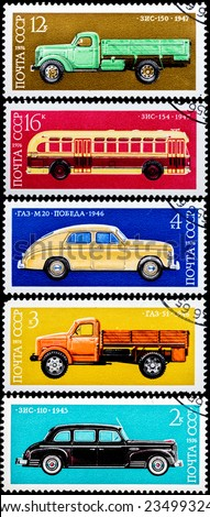 USSR - CIRCA 1976: Stamps printed in the USSR (Russia) shows old soviet cars, series, circa 1976.  - stock photo