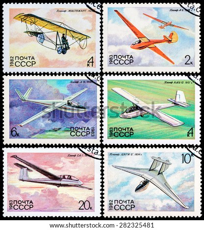 "USSR - CIRCA 1982: Stamps printed in USSR (Russia) shows various Gliders, from the series ""History of the Soviet Gliding"", circa 1982   - stock photo"