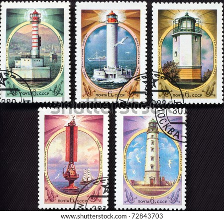 "USSR - CIRCA 1982: Stamps printed in USSR shows lighthouses, circa 1982. ""Lighthouses"" series, 5 stamps"