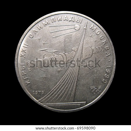 USSR - CIRCA 1979: The coin - one ruble in 1922 shows the Olympic Games in Moscow in 1980, on a black background, circa 1979.