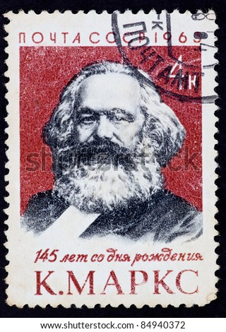 USSR - CIRCA 1963: The postal stamp printed in the USSR which shows Karl Heinrich Marx, circa 1963.