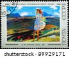USSR - CIRCA 1974: The postal stamp printed in USSR is shown by the beautiful girl in a white dress against mountains, CIRCA 1974. - stock photo