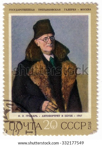 """USSR - CIRCA 1972: The postal stamp printed in USSR is shown by the I.E. Grabar """"Self-portrait in a fur coat"""", CIRCA 1972. - stock photo"""