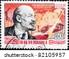 USSR - CIRCA 1960: The postal stamp printed in USSR is shown by the Lenin, circa 1960. Lenin against the USSR. The communism victory is imminent. - stock photo