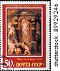 USSR - CIRCA 1987: The postal stamp printed in USSR is shown by the statue of the girl from marble, CIRCA 1987. - stock photo