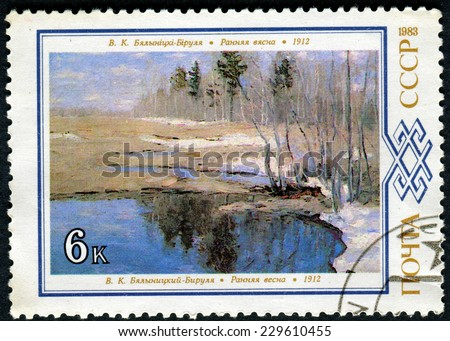 USSR - CIRCA 1983: The postal stamp printed in USSR is shown Early Spring, CIRCA 1983 - stock photo