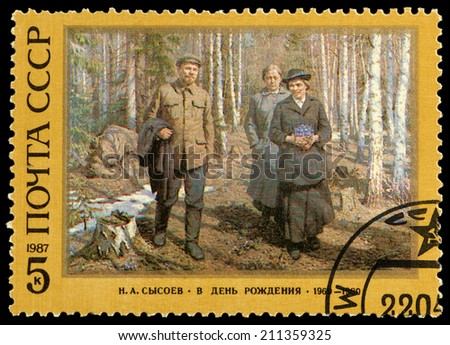 USSR - CIRCA 1987: The postal stamp printed in USSR is shown Walk in the park, Sysoev, CIRCA 1987 - stock photo
