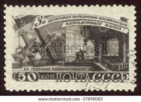 USSR -CIRCA 1958: The Soviet stamp. Workers at factory, circa 1958.