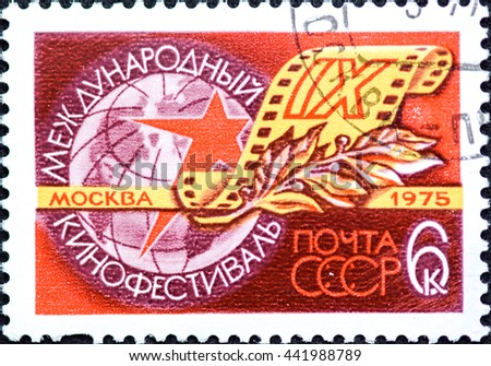 USSR - CIRCA 1975: The stamp printed in USSR shows the IX international film festival, circa 1975 - stock photo