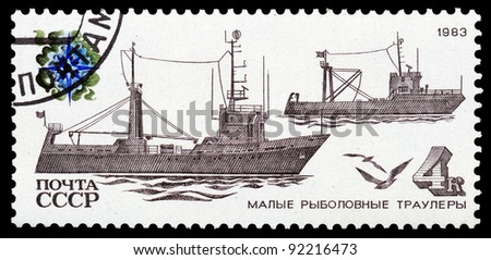 USSR - CIRCA 1983: the stamp printed on USSR shows fishing trawlers, circa 1983 - stock photo
