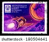 "USSR- Circa 1972: USSR stamp dedicated to automatic space station ""Mars 2"", circa 1972. - stock photo"