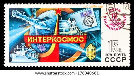 USSR- Circa 1979: USSR stamp dedicated to cosmonautics day, anniversary of first manned space flight on 12th of April 1961, circa 1979.