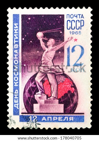 USSR- Circa 1965: USSR stamp dedicated to cosmonautics day, anniversary of first manned space flight on 12th of April 1961, circa 1965.