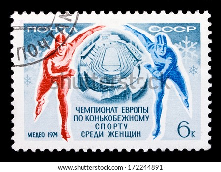 USSR- Circa 1974: USSR stamp dedicated to woman speed skating european championship in USSR, circa 1974.