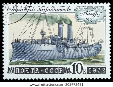 USSR- Circa 1972: USSR stamp Minelayer AMUR 1907 , circa 1972. - stock photo