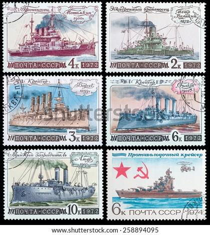 USSR- Circa 1972: USSR stamp shows Cruiser, circa 1972. - stock photo