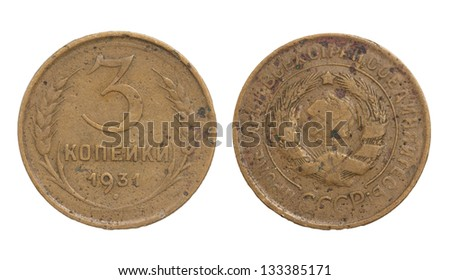 USSR coins on a white background - stock photo