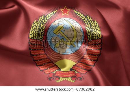 USSR flag - stock photo