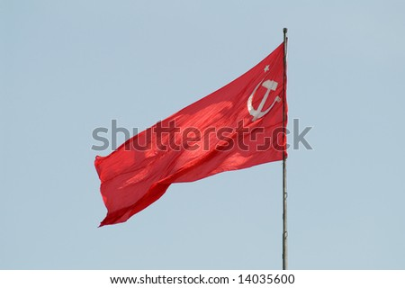 ussr flag on blue sky - stock photo