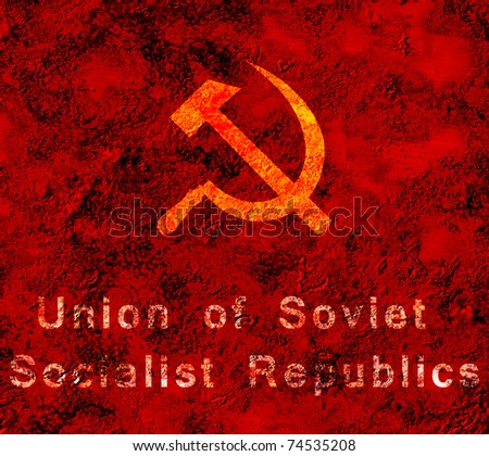 USSR Grunge - stock photo