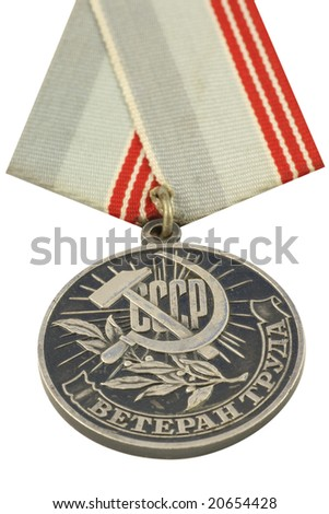 USSR medal awarded to veterans of labour - stock photo