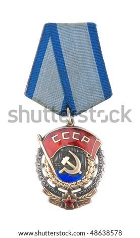 ussr medal. Workers of all countries, unite! Isolated over white - stock photo