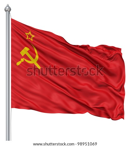 USSR national flag waving in the wind - stock photo