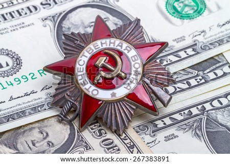 USSR - Order of the Patriotic War established on 20 May 1942, the Order of the Patriotic War was a decoration of the Soviet Union for heroic deeds during the Patriotic War  - stock photo