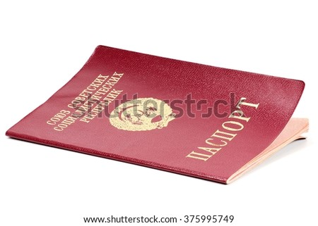 USSR passport isolated on white background (translation: Union of Soviet Socialist Republics / Passport)