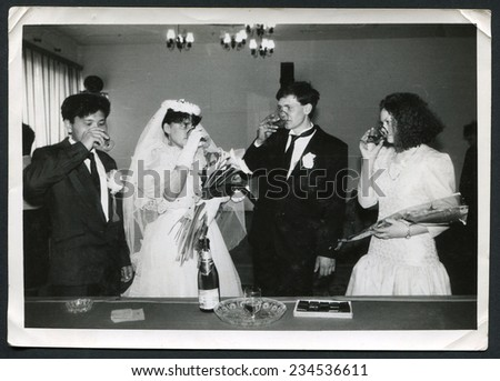 USSR, Petrapavlovsk - CIRCA June 1984: An antique photo shows wedding day - stock photo