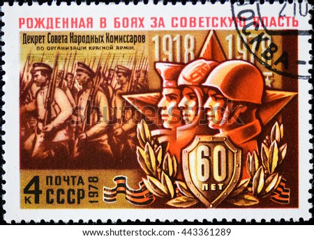 USSR - 1978: Postage stamp printed in the USSR shows military people. Title: Born in battles for the Soviet Power! Red Army. 1918-1978 - stock photo