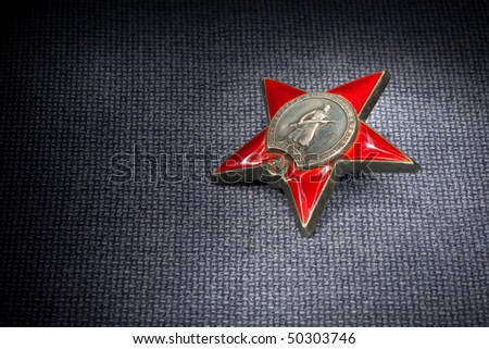 USSR's Award of the second world war - stock photo