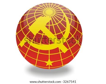 USSR sing - stock photo