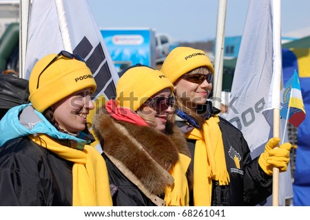 UST-BARGUZIN, RUSSIA - APRIL 11: The team of the oil concern Rosneft (former Yucos) at the 5th Annual Baikal Fishing, April 11, 2009 in Ust-Barguzin, Buryatia, Russia. - stock photo