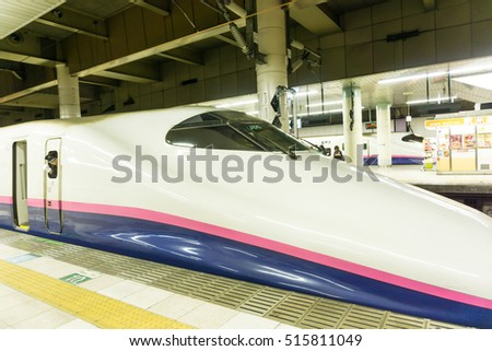 UTSUNOMIYA, JAPAN - 22 OCTOBER, 2016: E2 Series Shinkansen Train stopping side-by-side at Utsunomiya Station, Japan on Oct 22 2016. These train are gradually replaced by E7 series Shinkansen train.