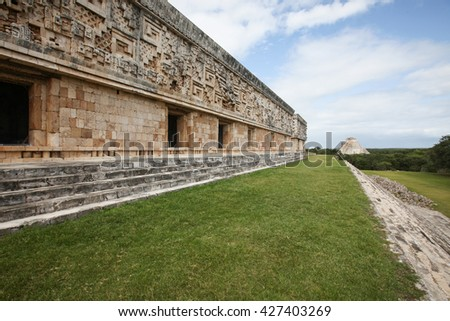 Uxmal, an ancient Maya city, considered one of the most important archaeological sites of Maya culture - stock photo