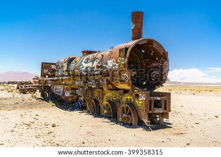 Uyuni Rusty Train in the Train Cemetery, Bolivia