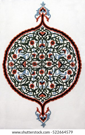 Uzbek embroidery on a wall