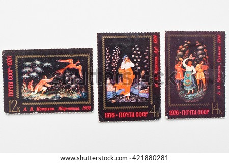 UZHGOROD, UKRAINE - CIRCA MAY, 2016: Collection of black postage stamps printed in USSR shows different russian tales, circa 1976 - stock photo