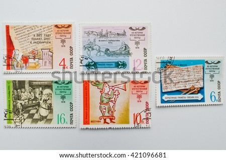 UZHGOROD, UKRAINE - CIRCA MAY, 2016: Collection of postage stamps printed in USSR showing different events of old Russian Empire, circa 1978