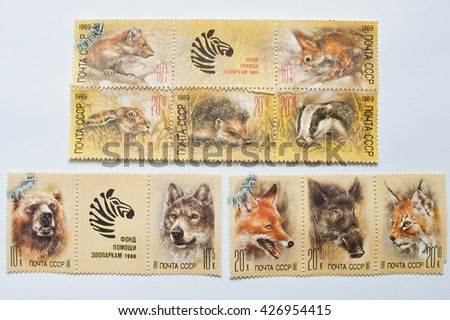 UZHGOROD, UKRAINE - CIRCA MAY, 2016: Collection of postage stamps printed in USSR shows animals from relief fund for the Soviet zoos, circa 1989 - stock photo