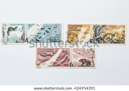 UZHGOROD, UKRAINE - CIRCA MAY, 2016: Collection of postage stamps printed in USSR shows Barguzin Nature Reserve, circa 1966 - stock photo