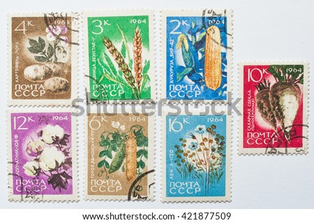 UZHGOROD, UKRAINE - CIRCA MAY, 2016: Collection of postage stamps printed in USSR shows different garden plants, circa 1964 - stock photo