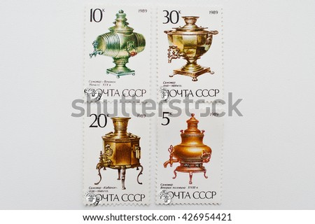 UZHGOROD, UKRAINE - CIRCA MAY, 2016: Collection of postage stamps printed in USSR shows the different ancient samovar, circa 1968 - stock photo