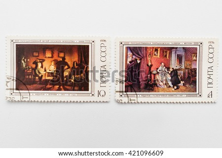 UZHGOROD, UKRAINE - CIRCA MAY, 2016: Postage stamps printed in USSR showing painting from State Tretyakov Gallery,Moscow, circa 1976